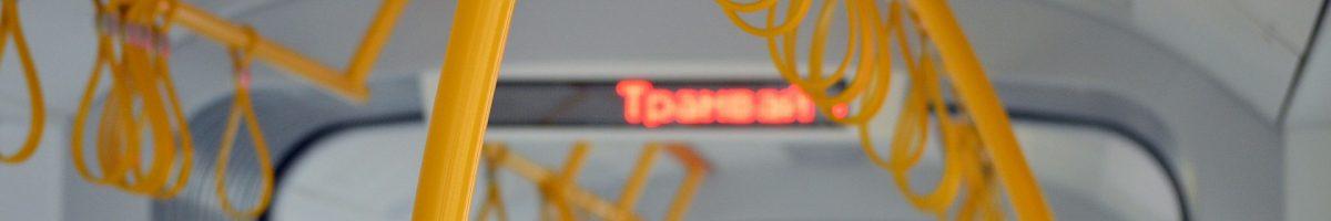 autobus SIMART